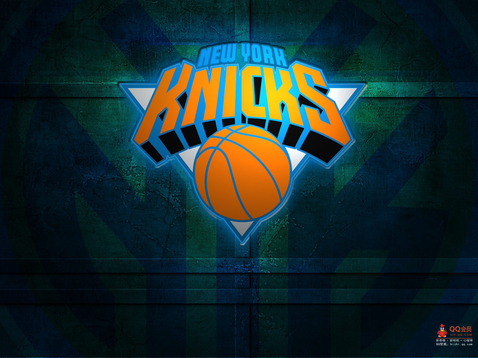 1600x1200 - New York Knicks Wallpapers 6