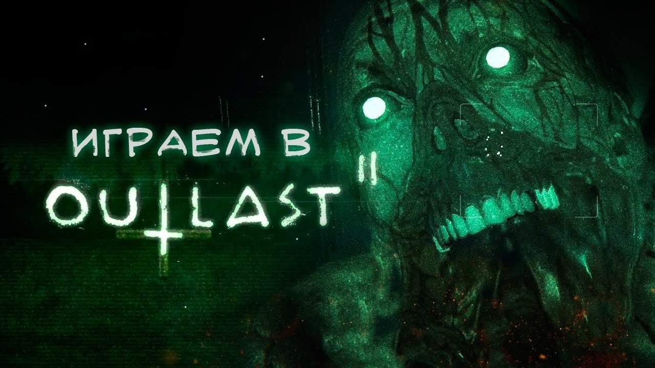 1280x720 - Outlast HD Wallpapers 3