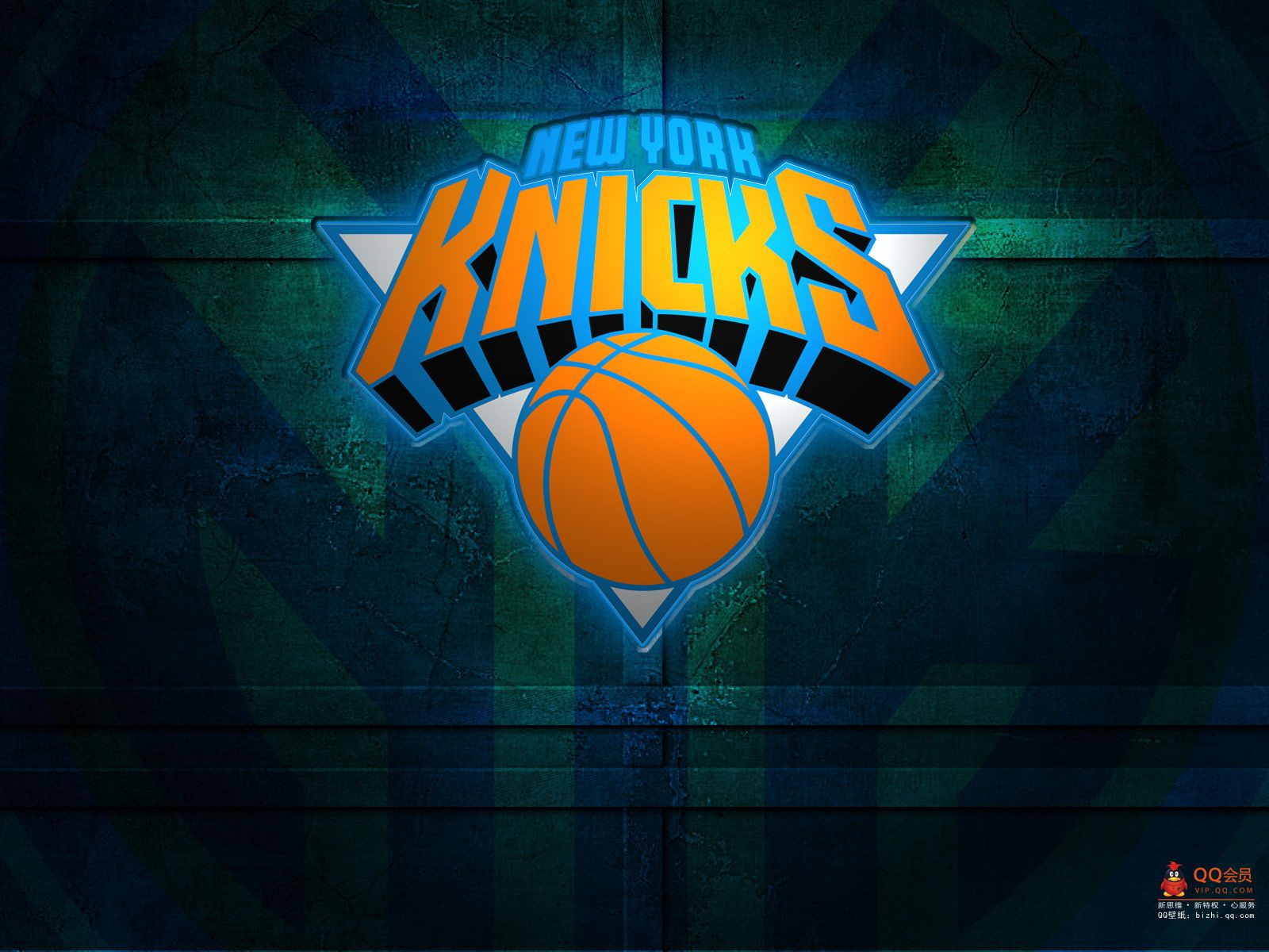 1600x1200 - New York Knicks Wallpapers 23