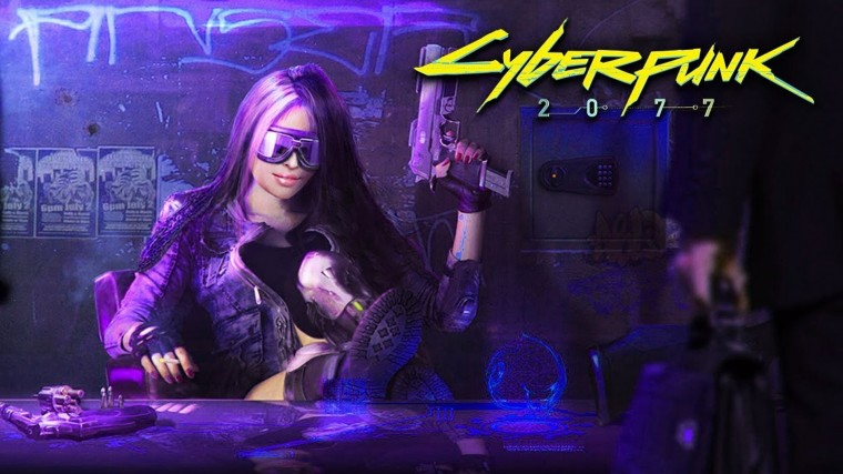 Cyberpunk 2077 HD Wallpapers