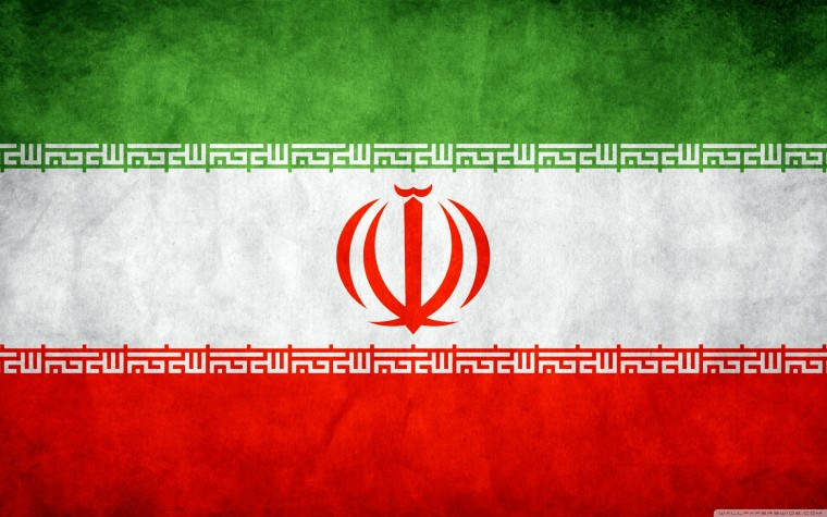 Flag Of Iran Wallpapers