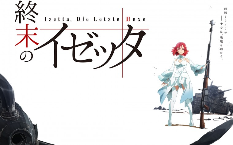 Izetta: The Last Witch Wallpapers