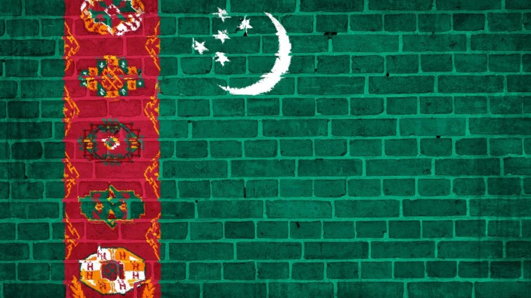 flag of Turkmenistan Wallpapers