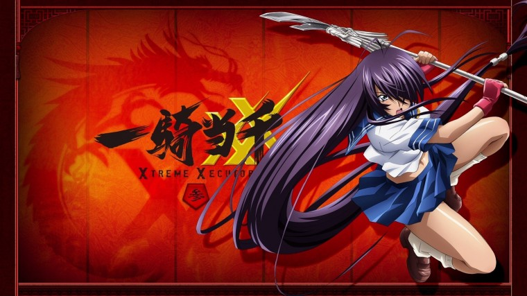 Ikki Tousen Wallpapers
