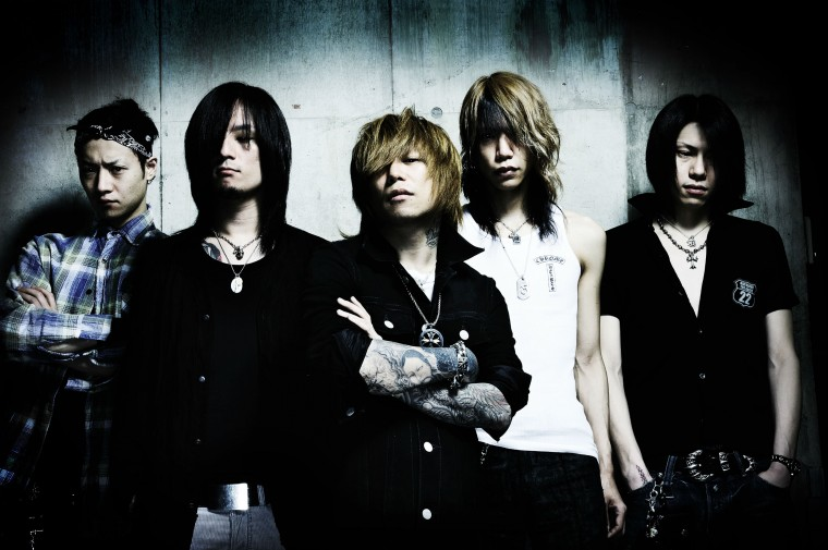Dir En Grey Wallpapers