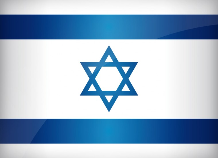 Flag Of Israel Wallpapers