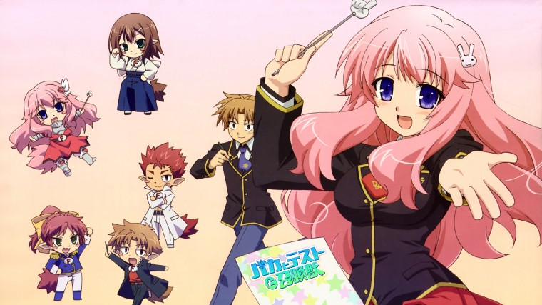 Baka and Test Wallpapers