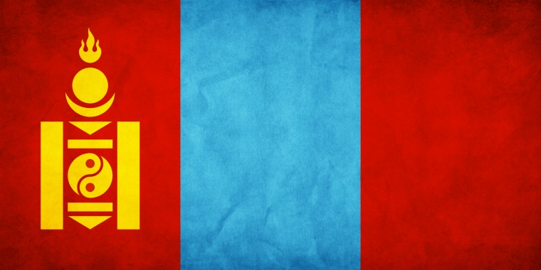 Flag Of Mongolia Wallpapers