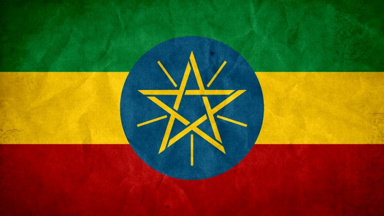 Flag of Ethiopia Wallpapers