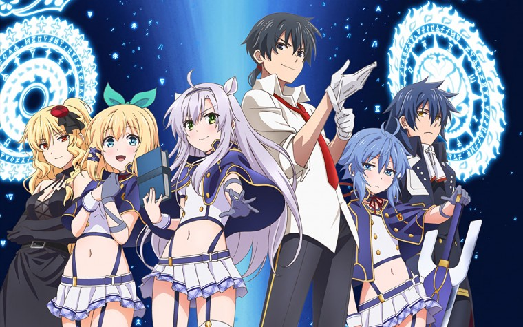 Rokudenashi Majutsu Koushi to Akashic Records Wallpapers