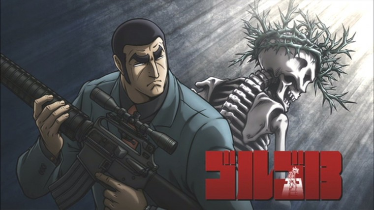 Golgo 13 Wallpapers