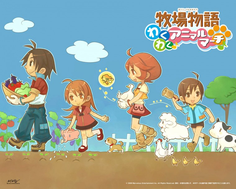 Harvest Moon: Animal Parade HD Wallpapers