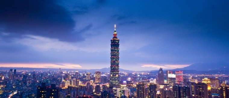 Taipei 101 Wallpapers