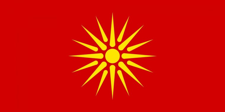 Flag of the Republic of Macedonia Wallpapers