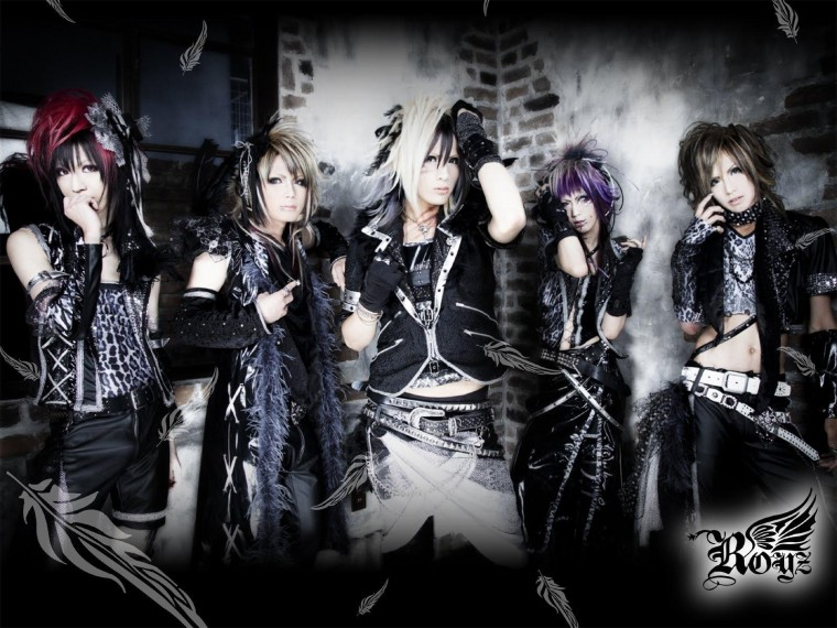 ROYZ Wallpapers