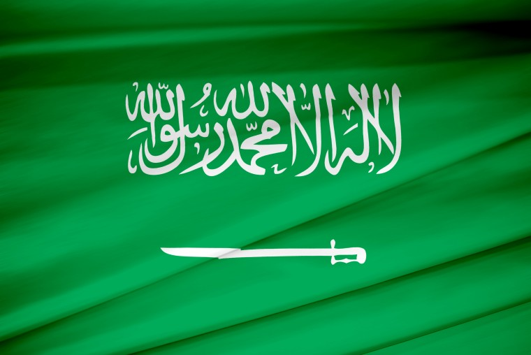 Flag Of Saudi Arabia Wallpapers
