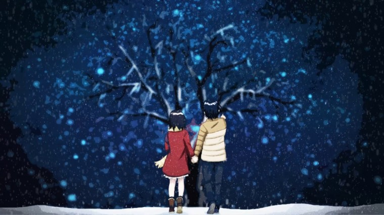 ERASED Wallpapers