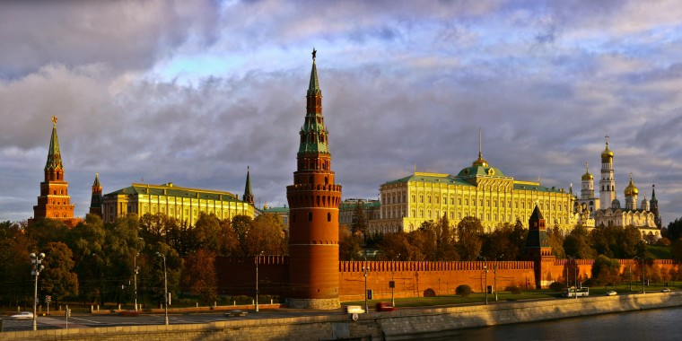 Moscow Kremlin Wallpapers