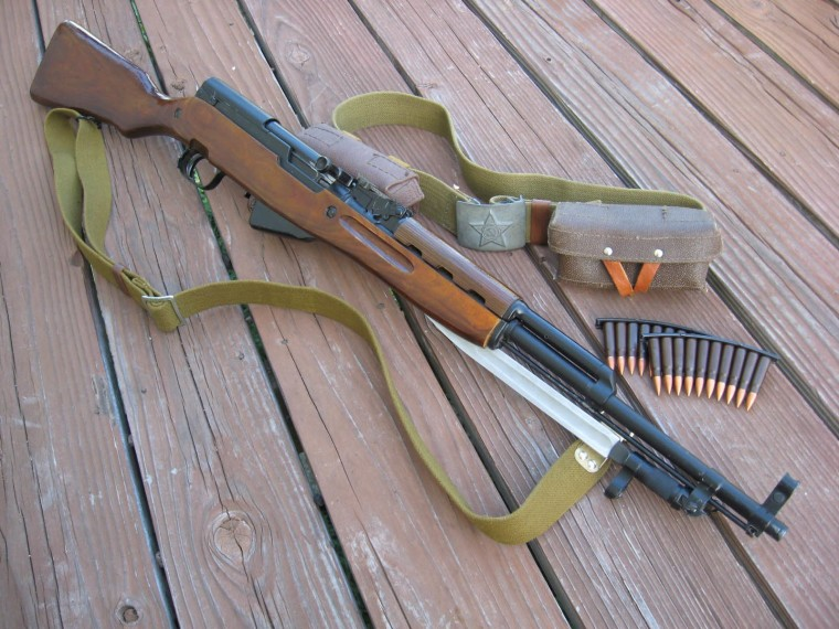 SKS rifle Wallpapers