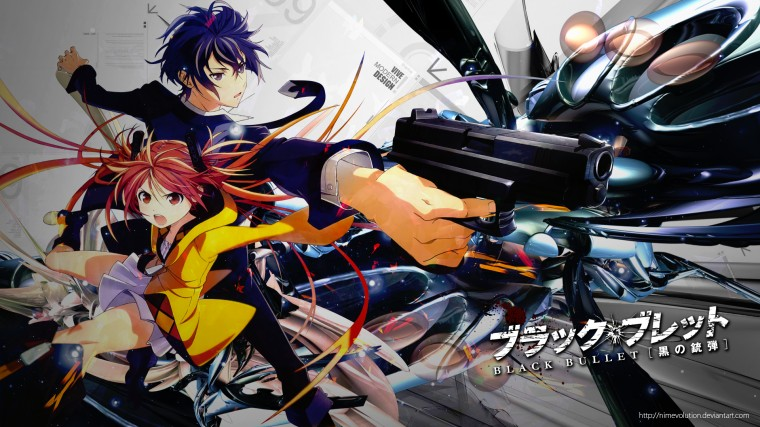 Black Bullet Wallpapers