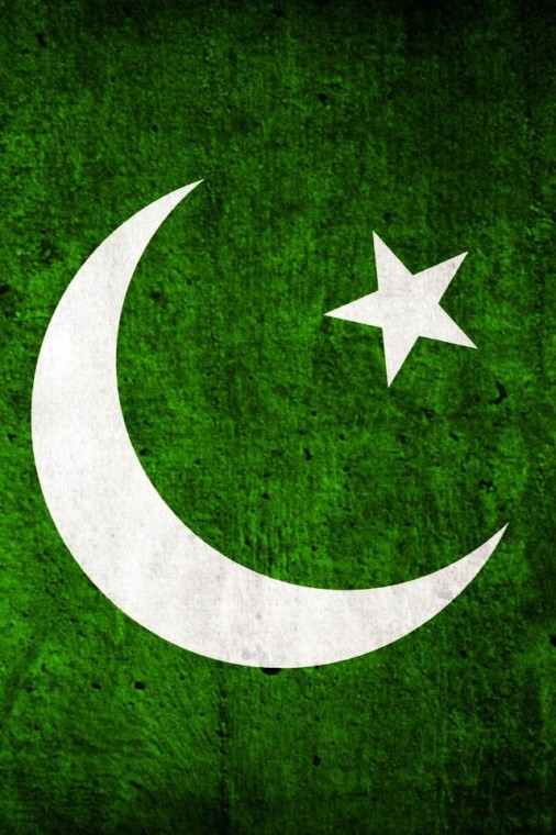 Flag Of Pakistan Wallpapers