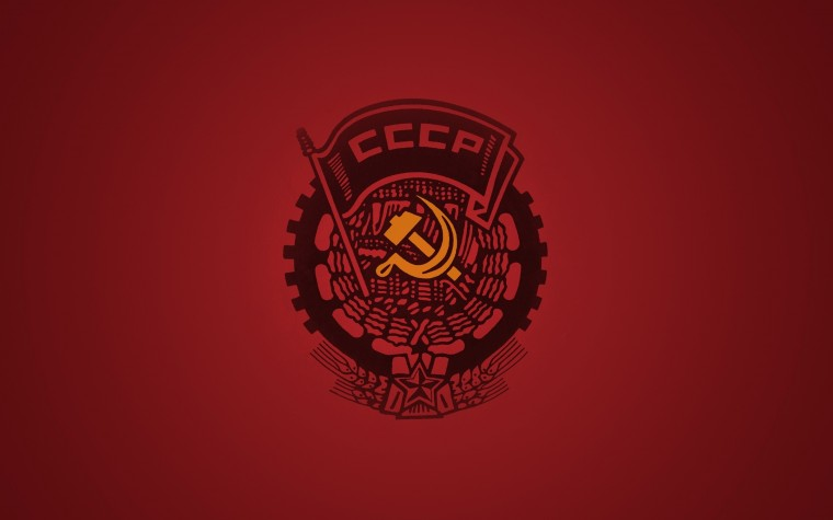 Communism Wallpapers