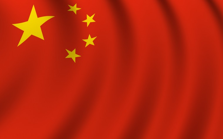 Flag Of China Wallpapers