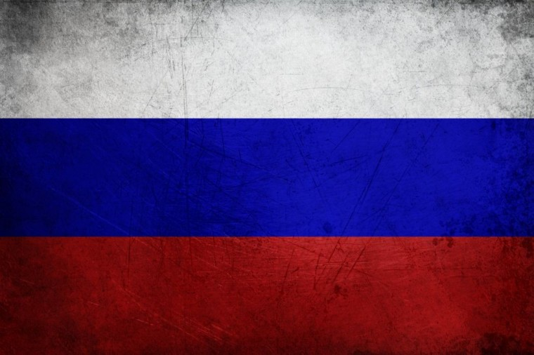 Flag Of Russia Wallpapers