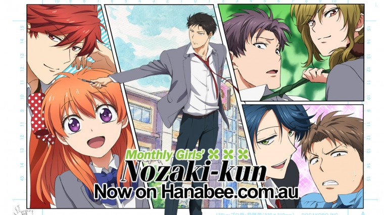 Monthly Girls' Nozaki-kun Wallpapers