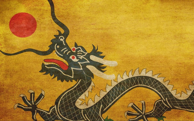 Flag of the Qing dynasty Wallpapers