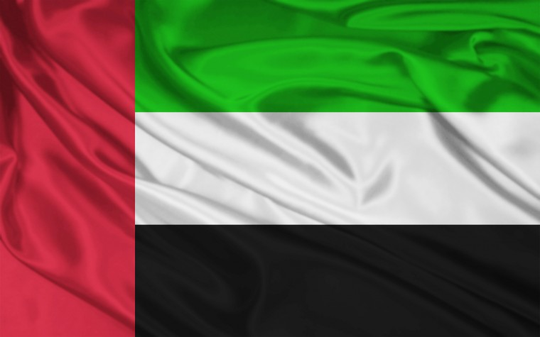 Flag Of The United Arab Emirates Wallpapers