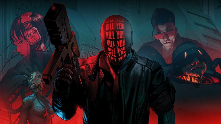 Ruiner HD Wallpapers
