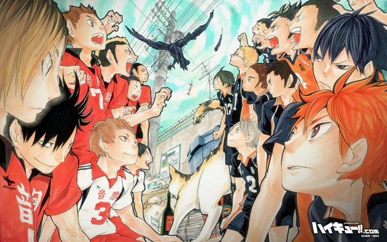 Haikyu!! Wallpapers