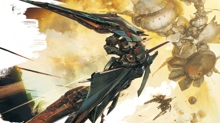 Ikaruga HD Wallpapers