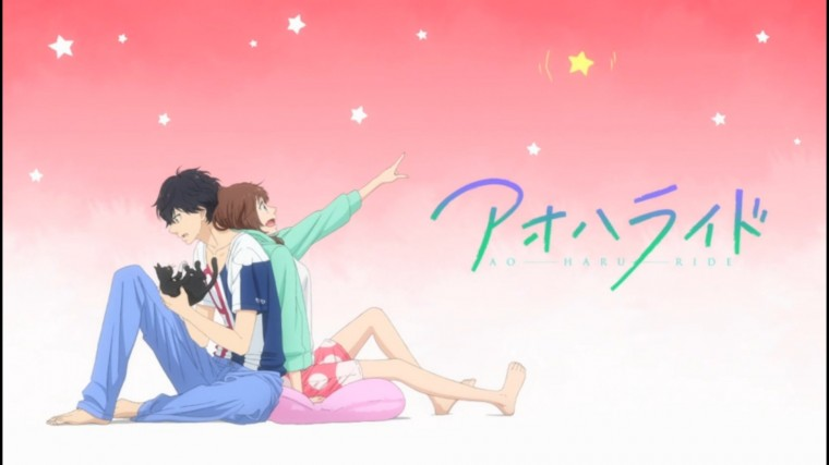 Ao Haru Ride Wallpapers