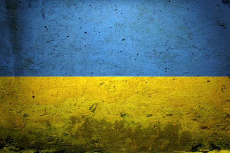 Flag Of Ukraine Wallpapers