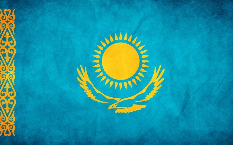 Flag Of Kazakhstan Wallpapers