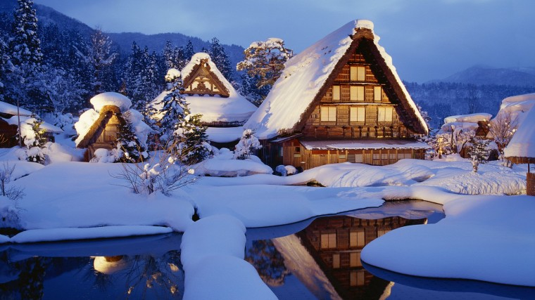 Shirakawa Wallpapers