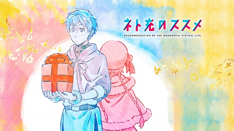 Recovery of an MMO Junkie Wallpapers