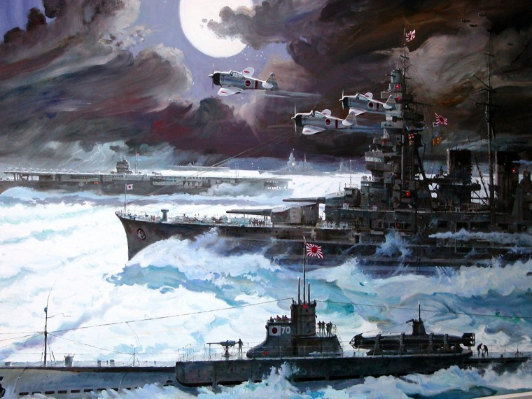 Japanese Navy Wallpapers