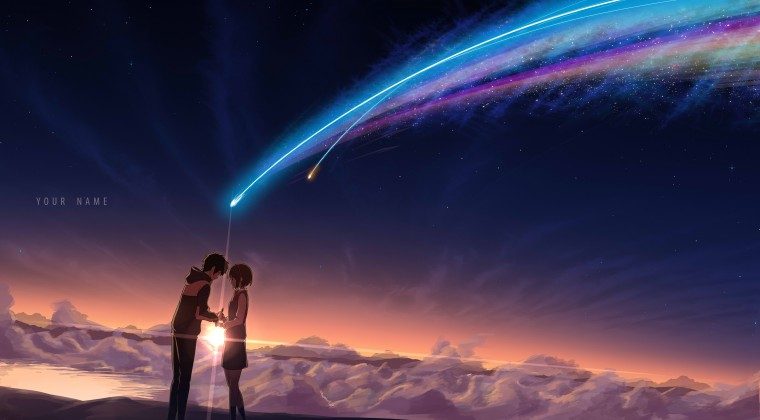 Your Name. Wallpapers