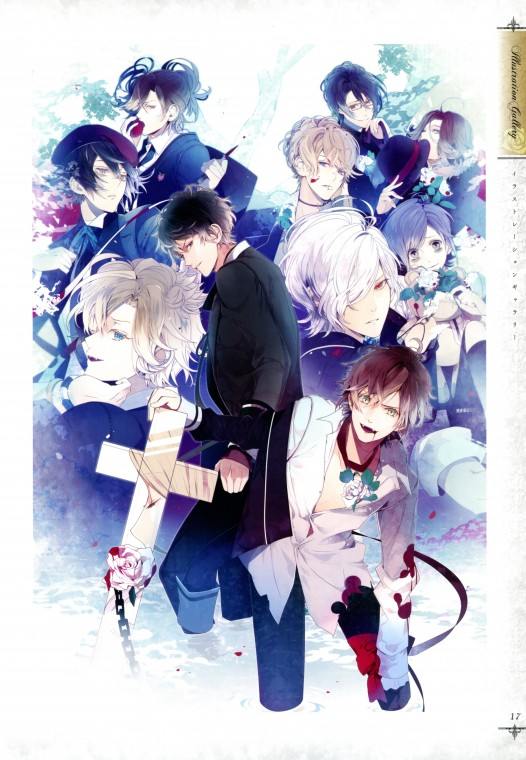Diabolik Lovers Wallpapers